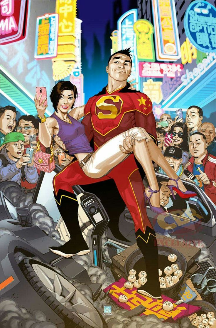 New Super-Man #1 variant cover by Bernard Chang