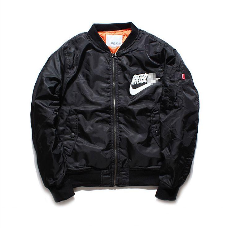 Kanye West Ma1 Bomber Jacket 2016 Primavera superior Merchandising Tour Kanji Japonés Anarquía Piloto prendas de Vestir Exteriores de Los Hombres Del Ejército Verde Chaqueta de Vuelo