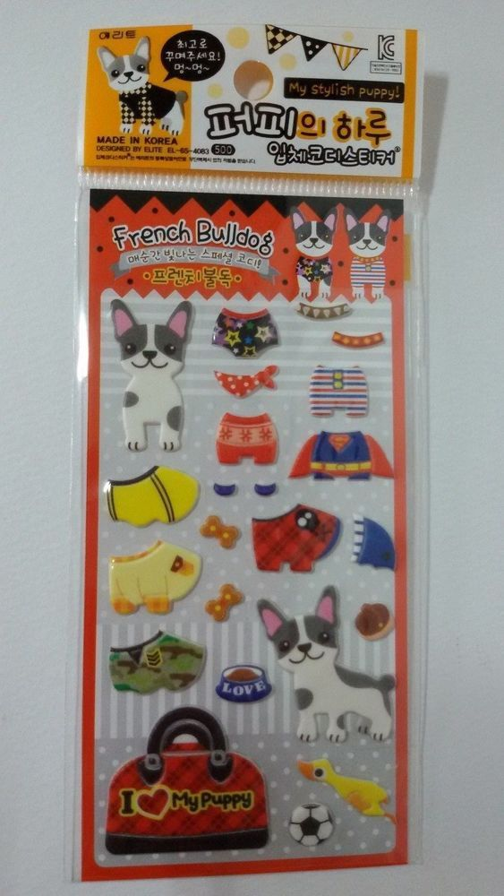US $1.69 New in Crafts, Kids' Crafts, Stickers