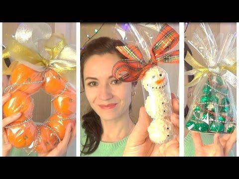 Подарки на Новый год своими руками. 3 DIY. Оригинальные идеи 2017 - YouTube