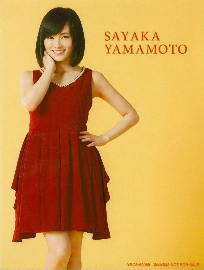 山本彩 | Sayaka Yamamoto #NMB48