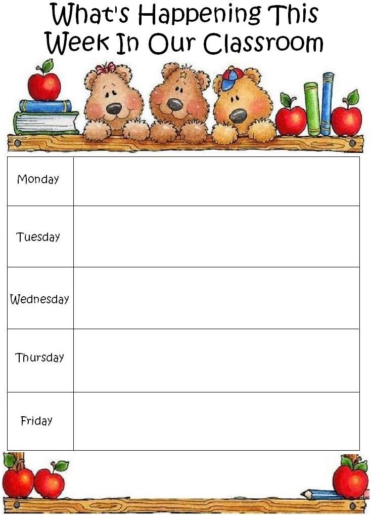 Blank Lesson Plan Sheets | What's Happening This Week In Our Classroom #1