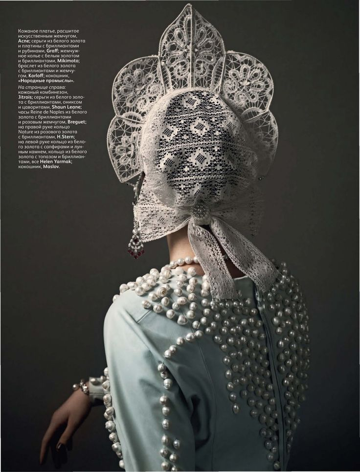 Marta Berzkalna by Mariano Vivanco for Vogue Russia April 2011!  Stylist: Ekaterina Mukhina