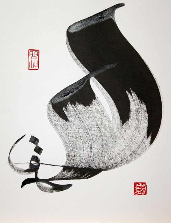 Original Art Contemporary  Arabic calligraphy Chinese by Kalimate