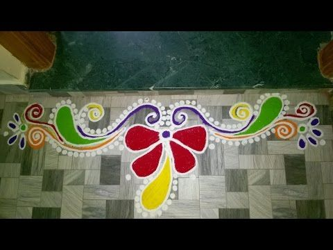Colorful Border Rangoli Design (NEW) - YouTube
