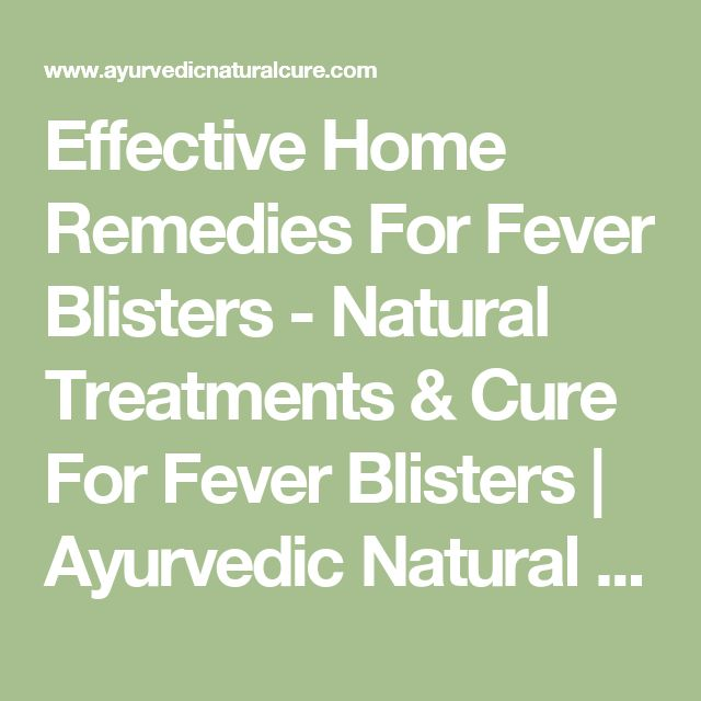 Effective Home Remedies For Fever Blisters - Natural Treatments & Cure For Fever Blisters | Ayurvedic Natural Cure Supplements