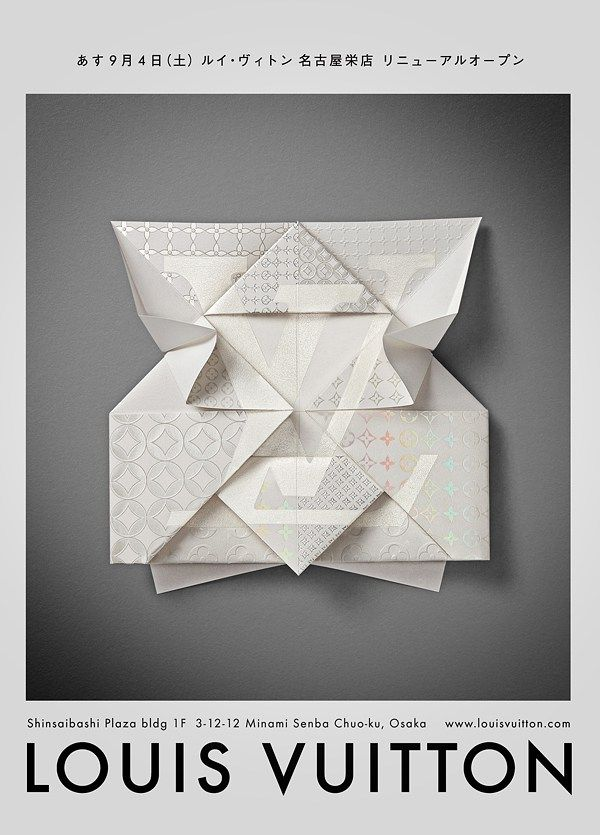 Happycentro have been asked to design and produce the invitation card for Louis Vuitton store opening in Osaka. The starting idea was a paper object designed by us; its shape, expression of perpetual precision and pureness of the origami world, we wanted to meet with our intimate passion for special
