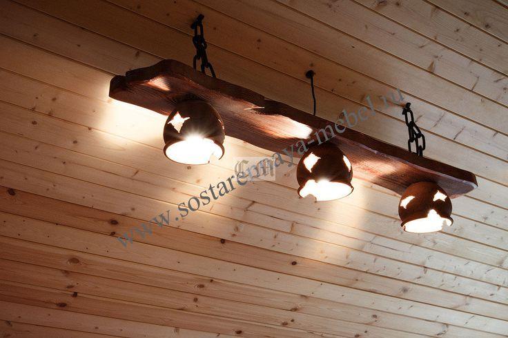 деревянные светильники - Поиск в Google