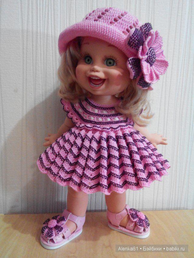 Розовые мечты фейсинок) / Одежда для кукол / Шопик. Продать купить куклу / Бэйбики. Куклы фото. Одежда для кукол