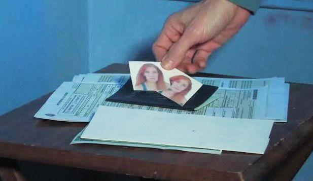 where do i mail us passport application