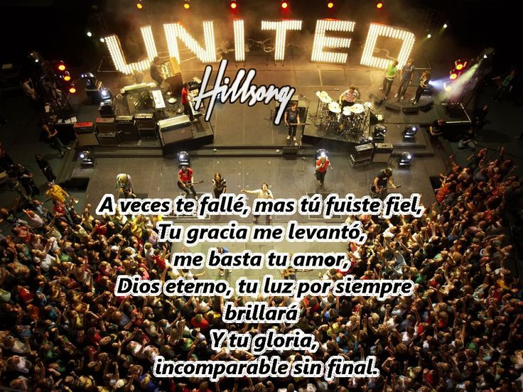 107 best images about frases de canciones on pinterest - Desde mi interior hillsong letra ...