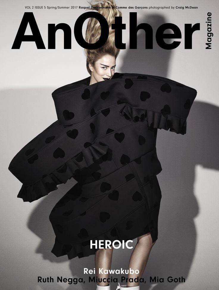 Comme des Garçons on the cover of AnOther Magazine S/S17. Worn by Raquel