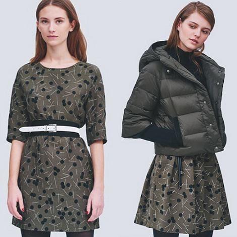 Mode Cop Copine - Nouvelle collection automne hiver 2016-2017