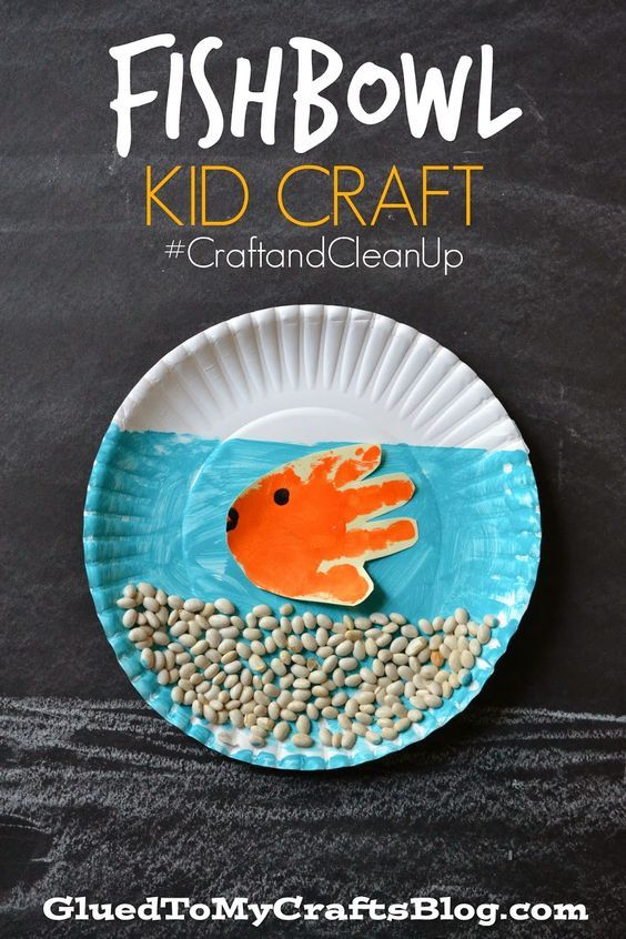 Paper Plate Fishbowl. A great project for students with special learning needs.  Work those fine motor skills and make a great independent craft.  Get all the directions at:  http://gluedtomycraftsblog.com/2014/07/fishbowl-kid-craft-craftandcleanup.html