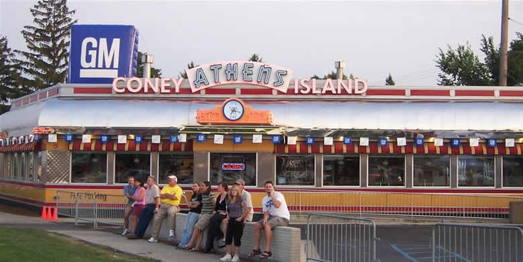 Athens Coney Island Royal Oak Michigan
