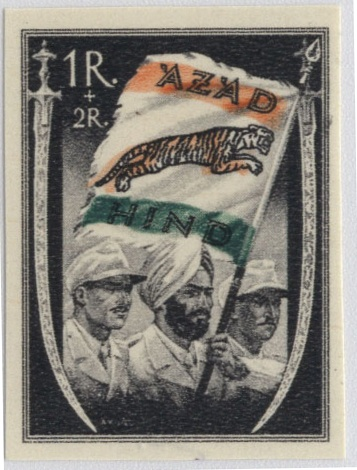 Stamp Azad Hind Fauj [Indian National Army]