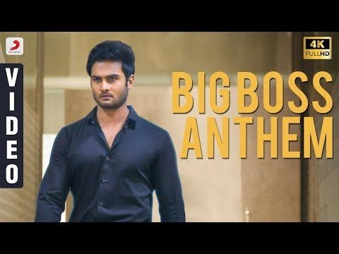 the big boss movie download