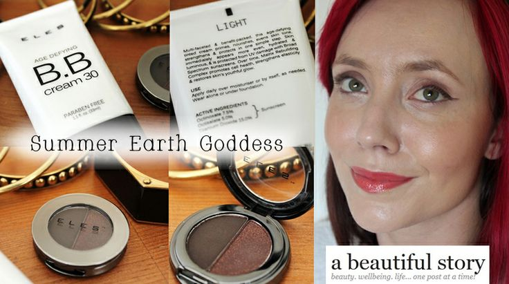 Sun protection, bronze and rich browns... Sarah's skin glowed like the ethereal sun ♥  #ELES #ELESCosmetics #cosmetics #mineral #makeup #natural #beauty #abeautifulstory #summer #earth #goddess