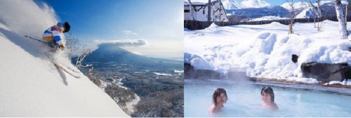 MEANWHILE IN JAPAN Deep snow, nude hot springs