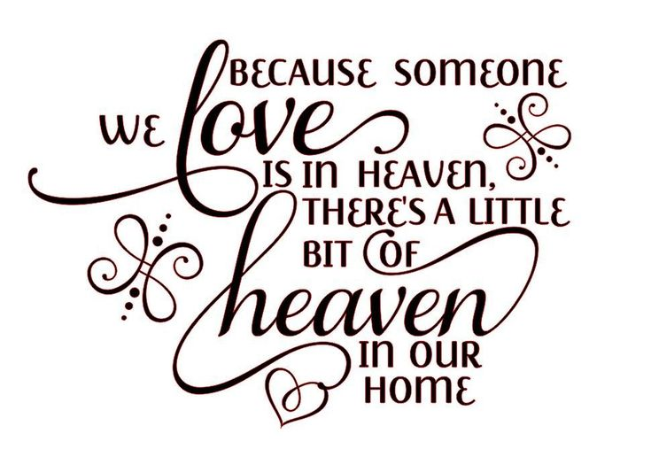 Download Pin by Jennifer Adams on Cricut Ideas | Svg quotes, Heaven ...