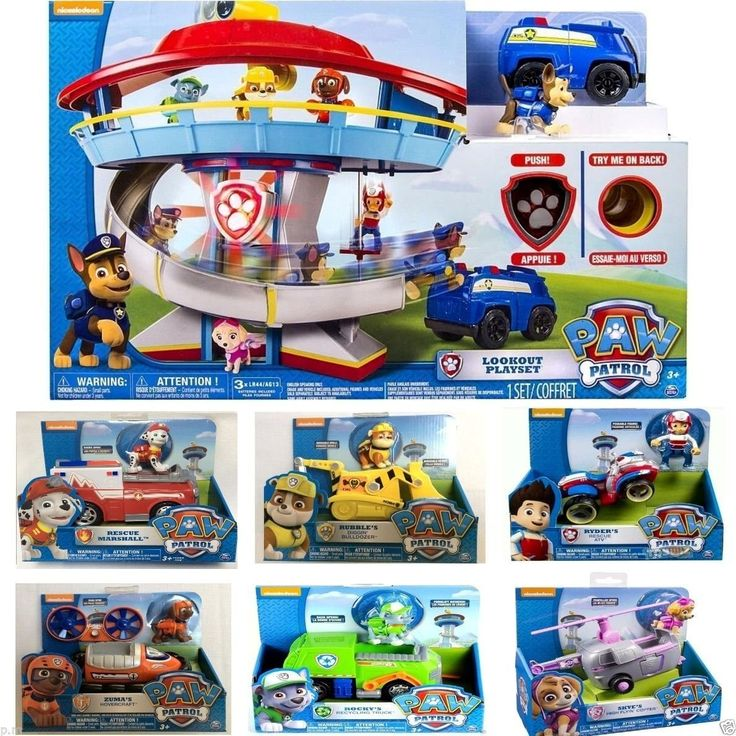 Paw Patrol LOOKOUT PLAYSET w/ CHASE ZUMA RYDER MARSHALL RUBBLE ROCKY & SKYE: Amazon.co.uk: Toys & Games
