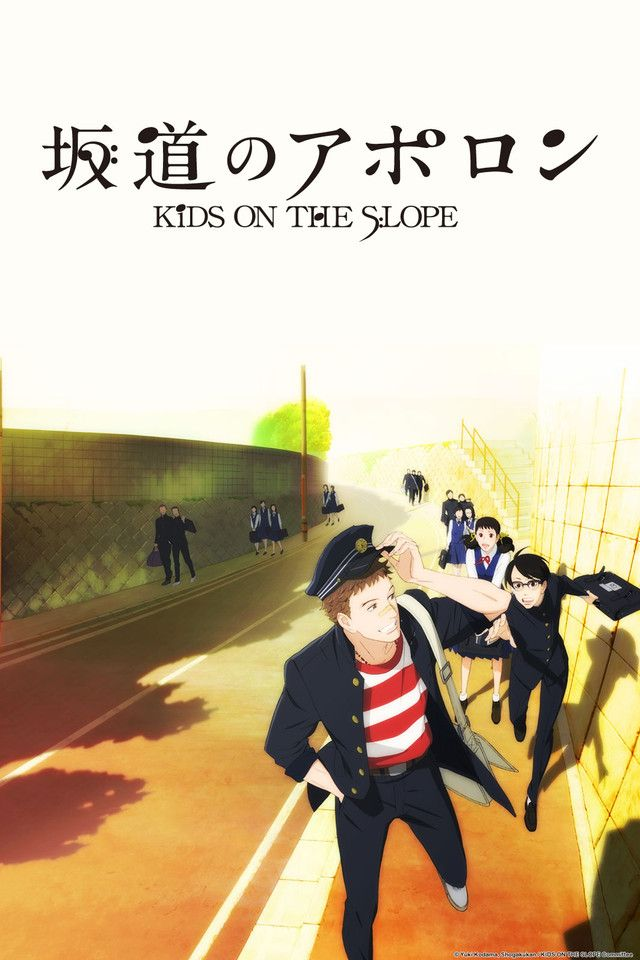 Kids on the Slope. One of my favorites from this season. Yoko Kanno and Shinichiro Watanabe (Cowboy Bebop) are both involved, so you know it's good. :)