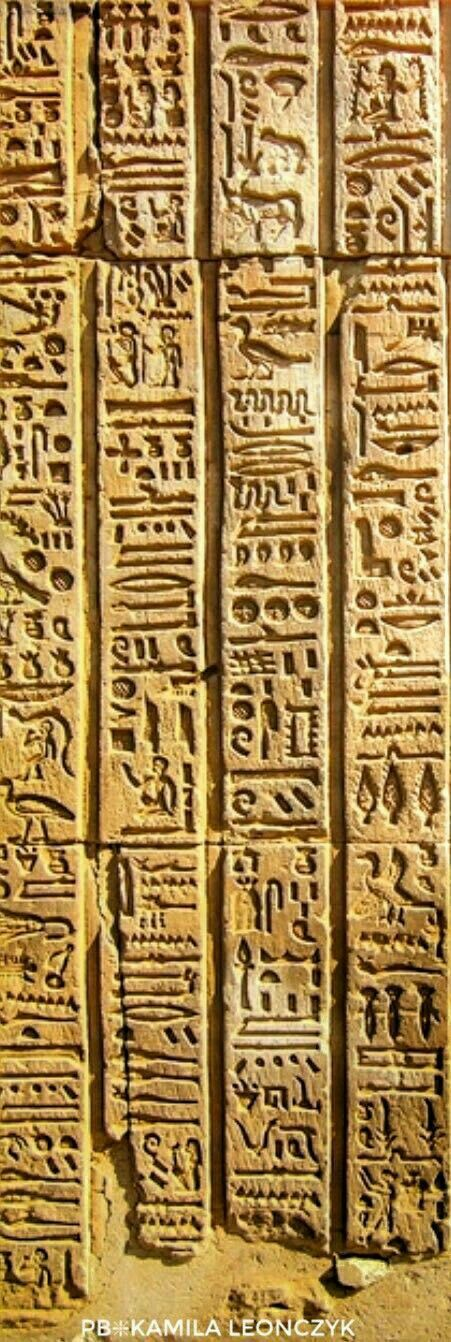 The native writing systems of Ancient Egypt used to record the Egyptian language include both the Egyptian hieroglyphs and Hieratic from Protodynastic times, the 13th century BC cursive variants of the hieroglyphs which became popular, then the latest Demotic script developed from Hieratic, from 3500 BC onward.