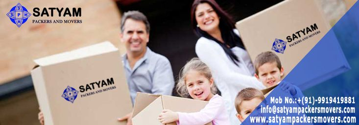 Satyam Best Packers And Movers Faizabad has a team of highly Enthusiastic And Experienced Members.With their Facilities And Advanced Resources,they are able to offer complete secure and Outstanding Services at the Most Competitive Market Prices... http://satyampackersmovers.com