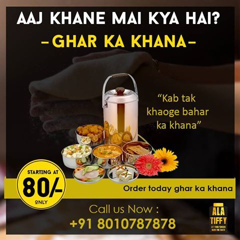 Alatiffy brings you Ghar Ka khana. Order today and experience the food like never before. Click here to order now http://alatiffy.com/ #Veg #Lunch #Homemade #Food #HomeFood #Alatiffy