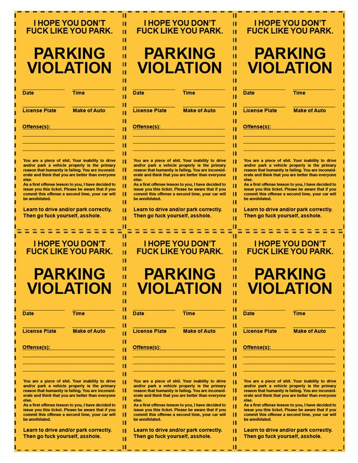 Funny Printable Parking Tickets