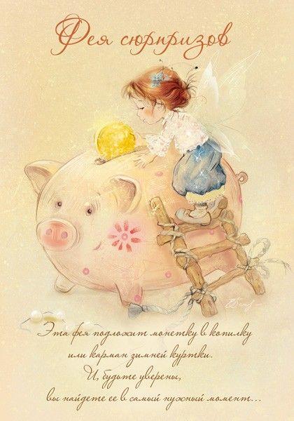 Душевные иллюстрации Екатерины Бабок - СЧАСТЬЕ ЕСТЬ!