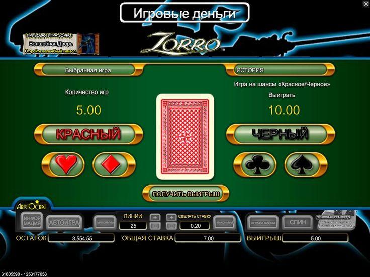 yandex.ru бесплатные игры бесплатные слот автоматы играть онлайн