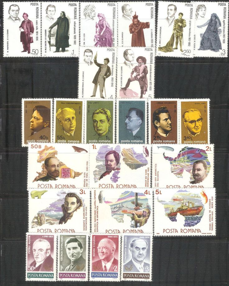 MNH Stamps Romania  Series Complete