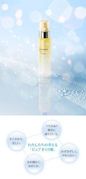 ルナメア商品情報 | ルナメア | FUJIFILM ビューティー&ヘルスケア Online ~化粧品とサプリの通信販売~: