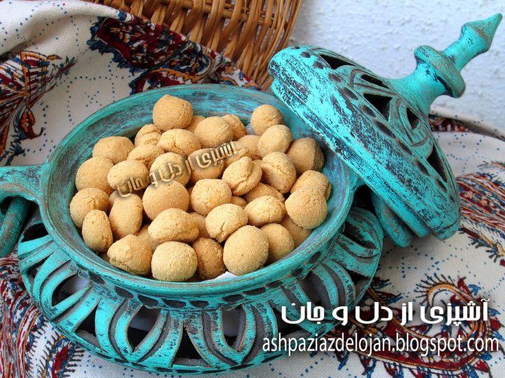 Amazing Shirini Eid Al-Fitr Food - 94f20c010ca969f4e72dfd49db47616e--iran-persian  Pic_9079100 .jpg
