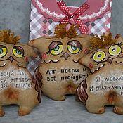 Куклы и игрушки ручной работы. Ярмарка Мастеров - ручная работа Позитивчики совята. Handmade.