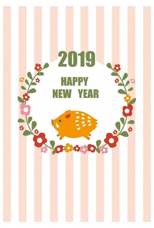 2019年 年賀状 花のフレームとイノシシ 年賀状イノシシ