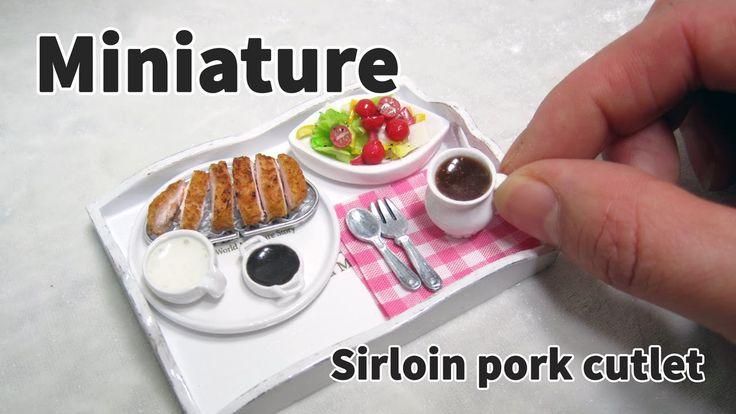 미니어쳐 돈까스 만들기 Miniature Pork Cutlet