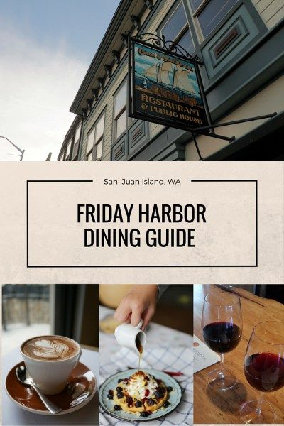 Friday Harbor dining is a foodie's dream come true. This small town packs a big punch with delicious food, amazing coffee and fantastic local wine. Read more at LiveRecklessly.com