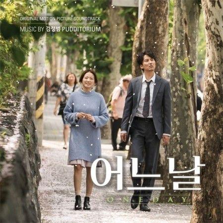 (予約販売)OST / ある日 [ 韓国 映画 ] [OST ]CD] 韓国音楽専門ソウルライフレコード - Yahoo!ショッピング - Tポイントが貯まる!使える!ネット通販