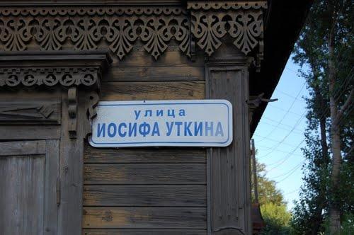 Иркутск by muhina anna