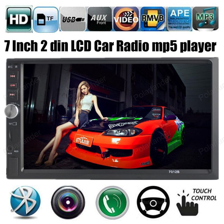 NEW 7'' inch LCD Touch screen car radio mp5 player BLUETOOTH touch screen 1080P movie Support rear view camera 2 din car audio