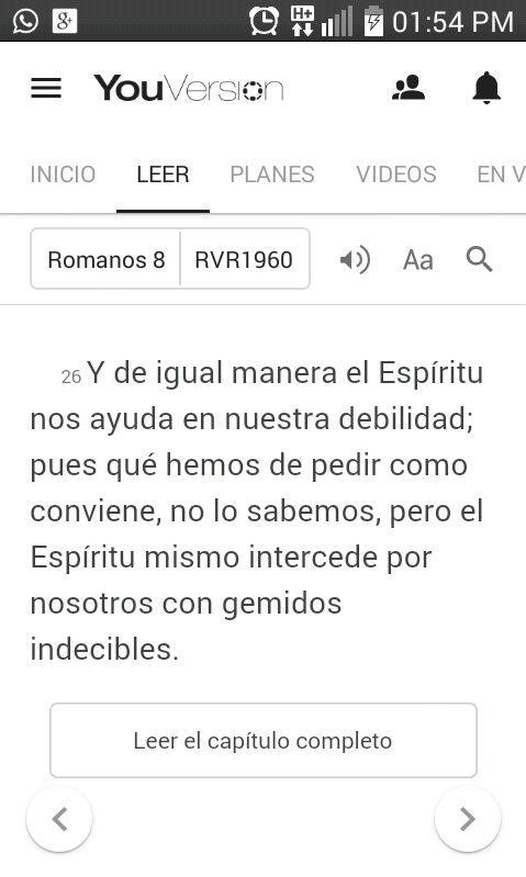 Romanos 8:26