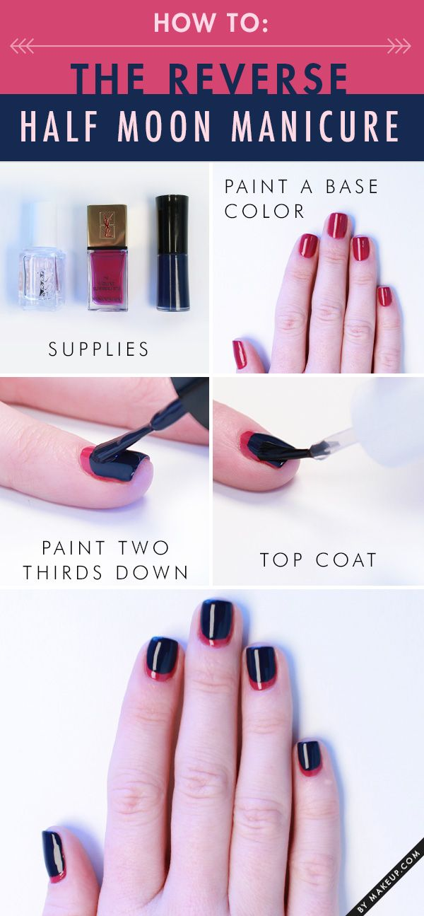 Without further ado, we give you the understated reverse half moon manicure (no supplies necessary).  Here's how to get this fun nail art manicure.