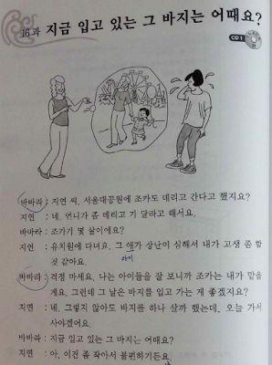 KL3 U16 How about the pant that I am wearing now?  V-고 있다, 데리고 가다, V-을까 하다 grammar - Korean Listening   Study Korean Online 4 FREE