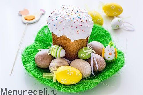 Сдобный пасхальный кулич Russian Tradition -  Easter Bread !!!