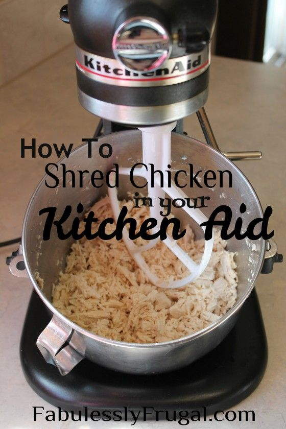How To Shred Chicken In Your Kitchen Aid Mixer in a minute or less! Plus some good links to recipes that call for shredded chicken. .http://fabulesslyfrugal.com/2013/04/how-to-shred-chicken-in-your-kitchen-aid-mixer.html