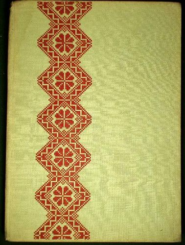 Book Slovak Folk Textiles Zvolen Regional Pattern Weaving Design Ethnic Costume | eBay