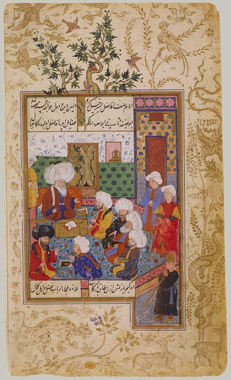 The Great Abu Sa'ud Teaching Law: Folio from the Divan of Mahmud 'Abd al-Baqi [Turkey] (25.83.9) | Heilbrunn Timeline of Art History | The Metropolitan Museum of Art