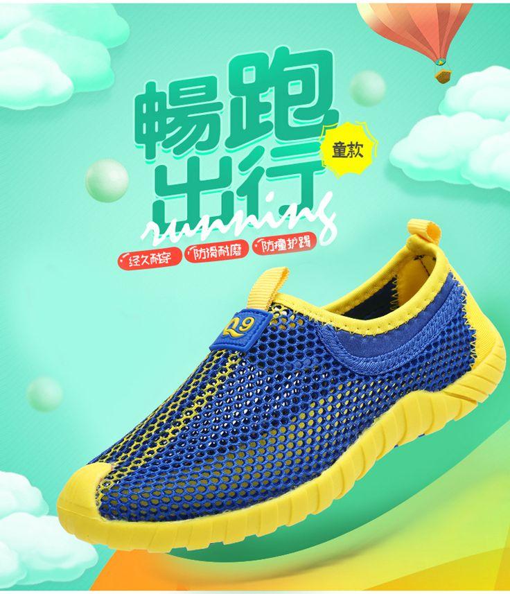 Экспорт торговли оригинальный одной детской обуви дышащая сетка кроссовки жа женские родитель-ребенок обувь на открытом воздухе обувь для ходьбы противоскользящая - Taobao
